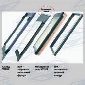 Комплект для профессиональной установки BDХ-2000 M06 780х1180мм
